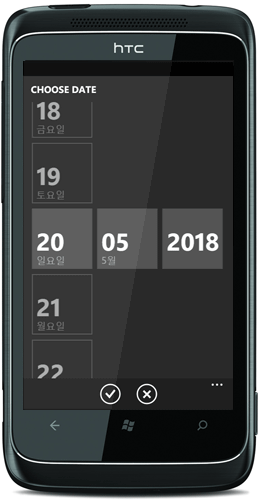 Date picker using Korean culture